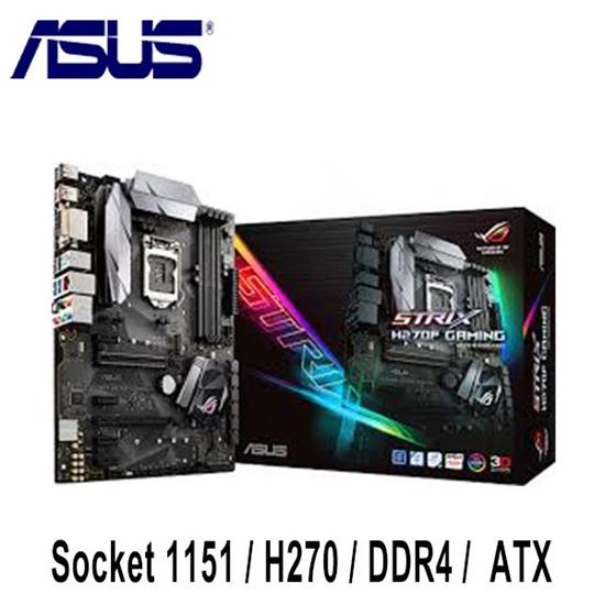 圖片 ASUS華碩 ROG STRIX H270F GAMING主機板