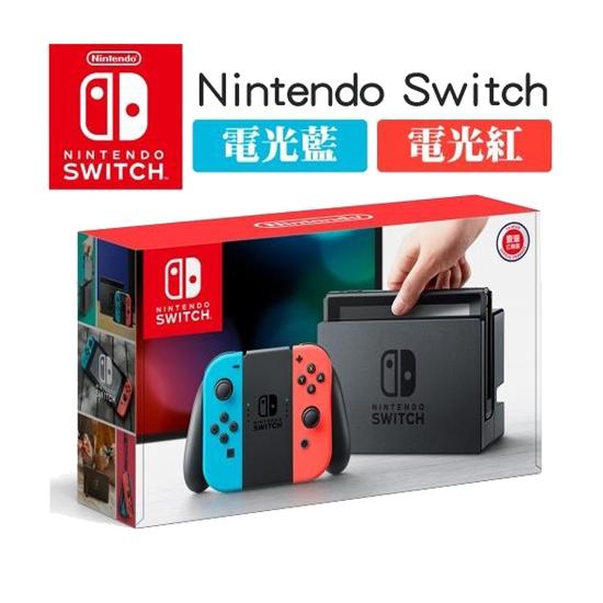 圖片 Nintendo Switch 任天堂 藍紅手把組 主機