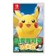 Nintendo Switch 任天堂-遊戲  精靈寶可夢 Let's Go!皮卡丘–中文版