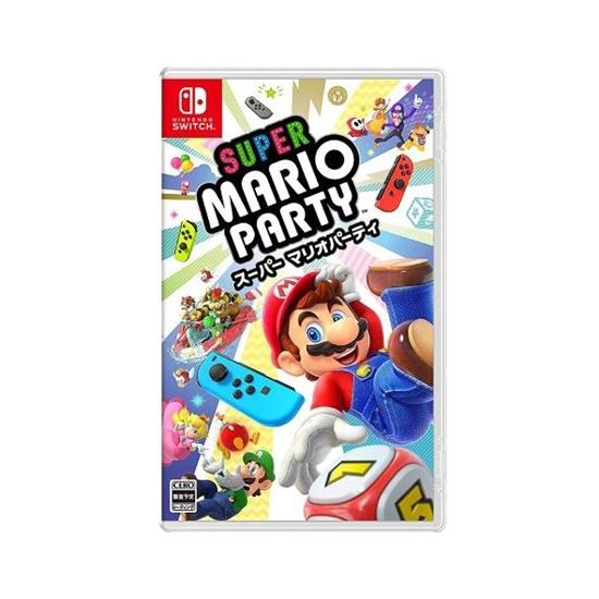 圖片 Nintendo Switch 任天堂-遊戲 超級瑪利歐派對 – 中文版