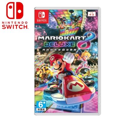 Nintendo Switch 任天堂-遊戲  瑪利歐賽車8 豪華版 中文版