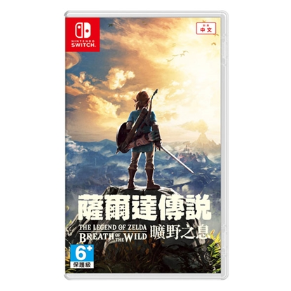 Nintendo Switch 任天堂-遊戲 薩爾達傳說 曠野之息–中文版