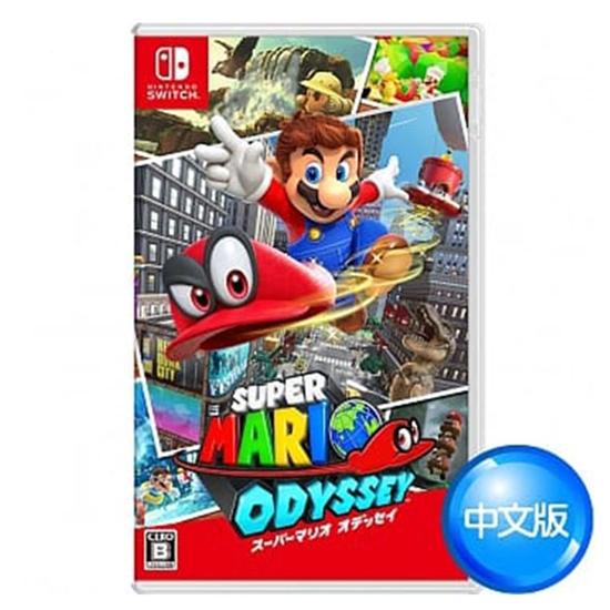 圖片 Nintendo Switch 任天堂-遊戲 超級瑪利歐 奧德賽 - 中文版