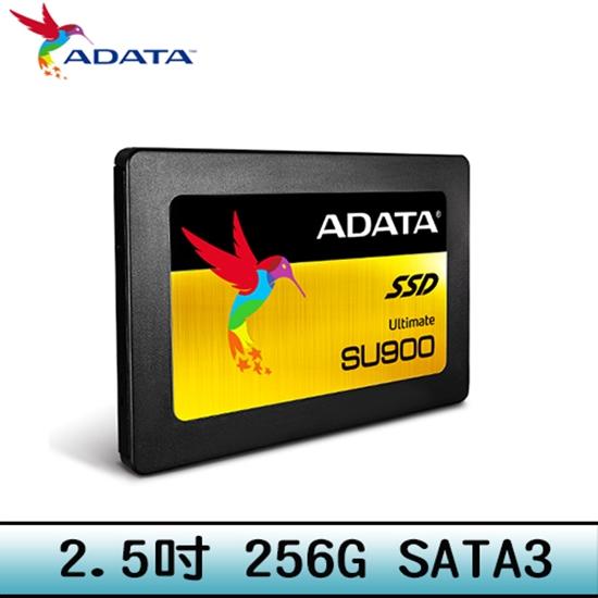 圖片 ADATA威剛 Ultimate SU900 256G SSD 2.5吋固態硬碟