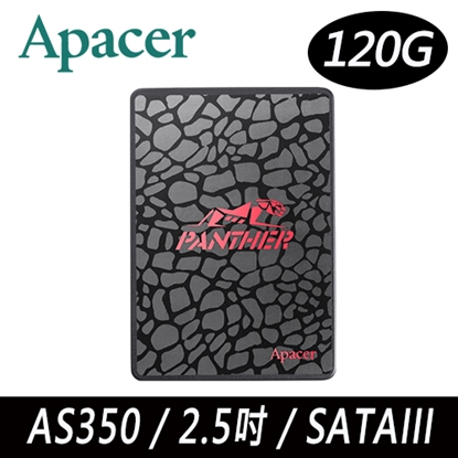 Apacer AS350 SATAIII 2.5吋 120GB SSD 固態硬碟