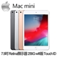 New 2019 Apple iPad mini 256G WiFi 平板電腦 銀色 (MUU52TA/A)