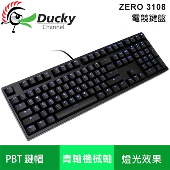 圖片 Ducky ZERO 3108 正刻機械式鍵盤 藍光 青軸電競鍵盤