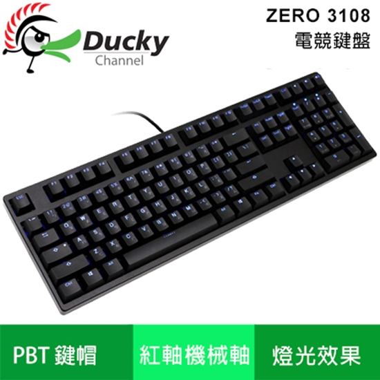 圖片 Ducky ZERO 3108 正刻機械式鍵盤 藍光 紅軸 電競鍵盤
