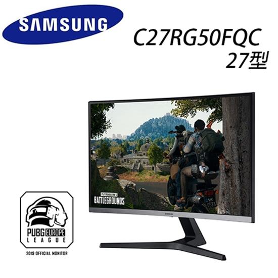 圖片 SAMSUNG三星 C27RG50FQC 27型 240hz更新率 G-Sync相容電競曲面螢幕
