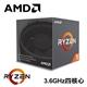 AMD Ryzen R3-3200G 中央處理器(四核四緒/AM4/內含風扇/VEGA 8)