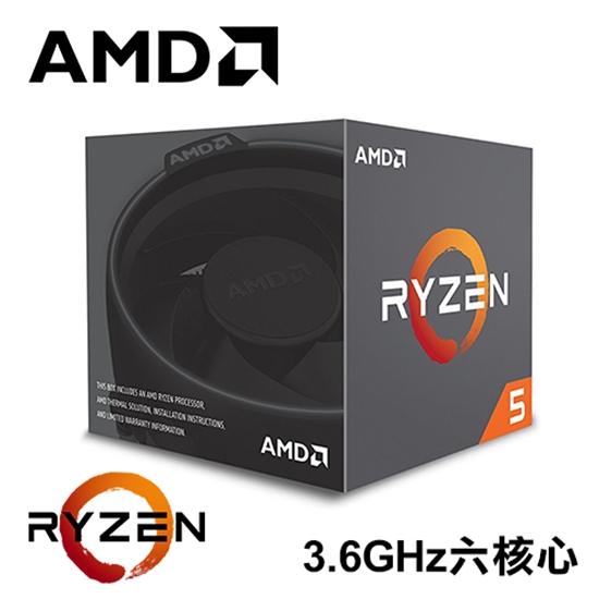 圖片 AMD Ryzen R5-3600 中央處理器(六核12緒/AM4/內含風扇/無內顯)