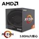 AMD Ryzen R5-3600X 中央處理器(六核12緒/AM4/內含風扇/無內顯)