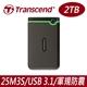 Transcend創見 25M3S 2.5吋 外接硬碟 (鐵灰/2TB)