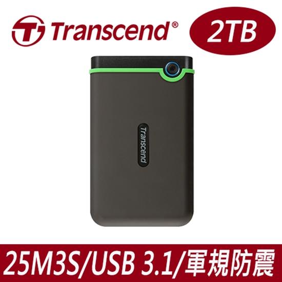 圖片 Transcend創見 25M3S 2.5吋 外接硬碟 (鐵灰/2TB)