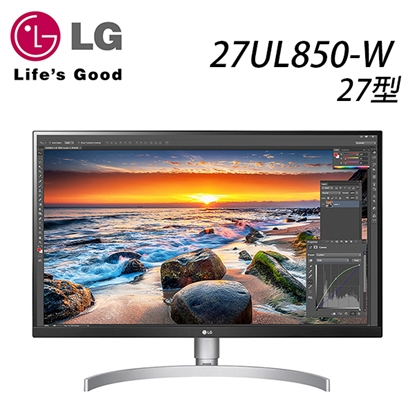 LG樂金 27UL850-W 27型 4K DisplayHDR 400 認證 AH-IPS專業液晶螢幕