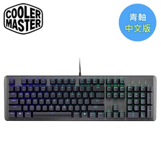 圖片 Cooler Master酷媽 CK550 機械式 RGB 電競鍵盤 (青軸)