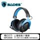 SADES 賽德斯 Mpower 魔幻之力 耳機麥克風 (黑藍)