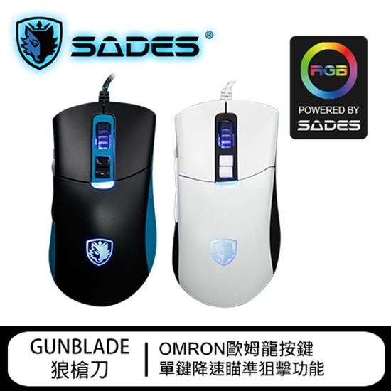 圖片 SADES賽德斯 Gunblade 狼槍刀 電競滑鼠 (黑)