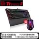 Tt eSPORTS曜越 海王星RGB菁英版 機械式電競鍵盤(青軸)  送塔龍