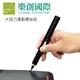 樂創Lechuang 大扭力電動螺絲起 筆 (ESD88202) 30種接頭可換 隨貨附磁吸版