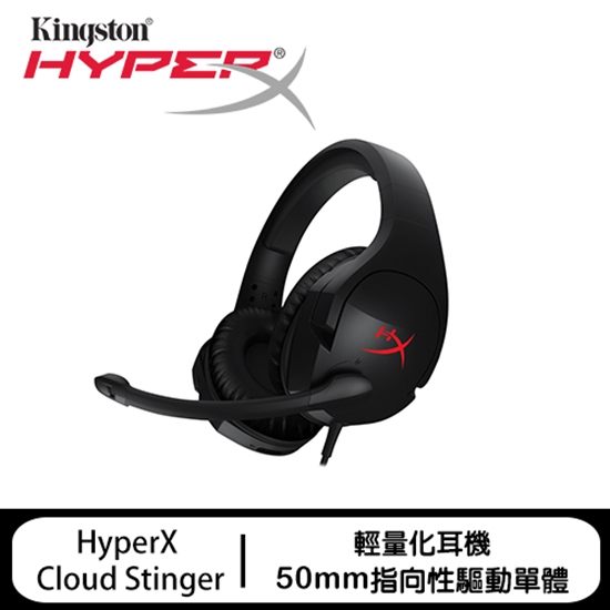 耳機 耳罩式 輕量