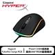 金士頓 HyperX Pulsefire Surge RGB 電競滑鼠