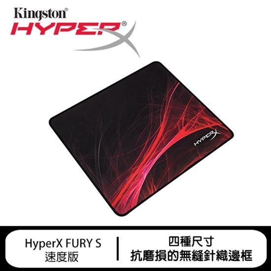 圖片 金士頓 HyperX FURY S 專業電競速度版鼠墊 (L尺寸)