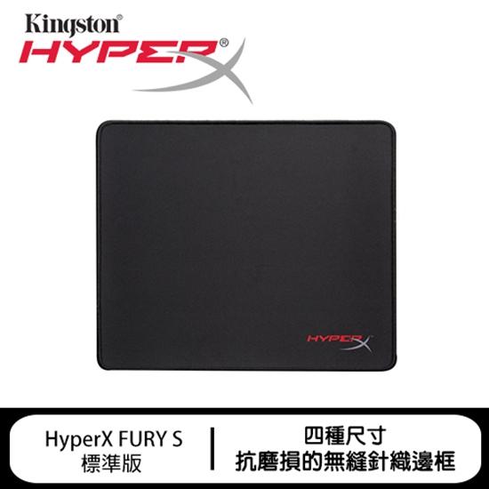 圖片 金士頓 HyperX FURY S 專業電競標準版鼠墊 (L尺寸)