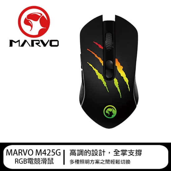 圖片 MARVO魔蠍 M425G 電競RGB滑鼠