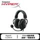 金士頓 HyperX CLOUD II 耳麥 (金屬灰)