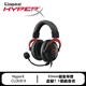 金士頓 HyperX CLOUD II 耳麥 (酷炫紅)