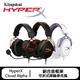 金士頓 HyperX Cloud Alpha 電競耳機麥克風 (可選色)