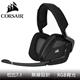 海盜船Corsair VOID PRO RGB 7.1聲道無線電競耳機麥克風-碳黑