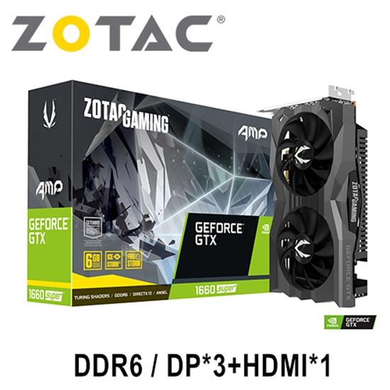 圖片 ZOTAC 索泰 GTX1660 SUPER AMP 6G 顯示卡