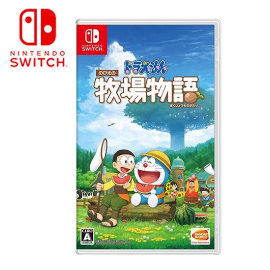 圖片 Nintendo Switch 任天堂-遊戲 哆啦A夢 牧場物語–中文版