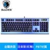 圖片 賽德斯SADES Sickle 死神鐮刀 藍光側RGB 104KEY 鍵盤 中文注音版(紅軸/青軸)