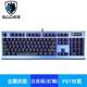 賽德斯SADES Sickle 死神鐮刀 藍光側RGB 104KEY 鍵盤 中文注音版(紅軸/青軸)