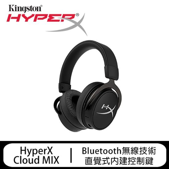 電競 耳罩式 耳機