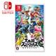 Nintendo Switch 任天堂-遊戲 任天堂明星大亂鬥 特別版–中文版