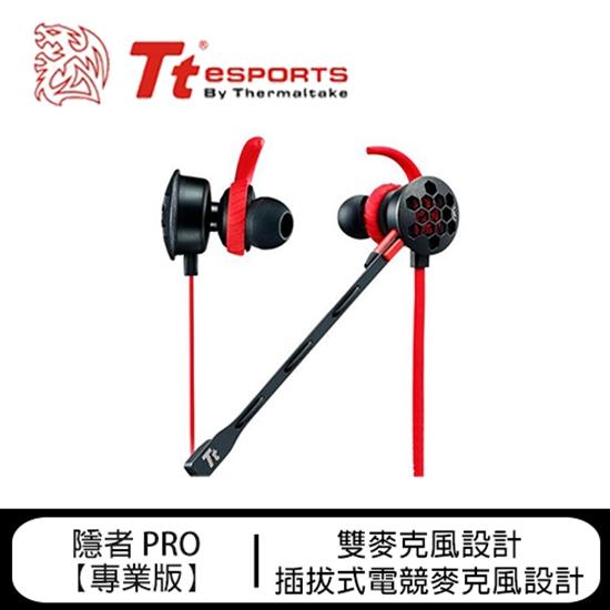 圖片 Thermaltake 曜越 隱者 PRO專業版 耳道式電競耳機