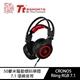 Thermaltake曜越 克諾司 CRONOS Riing RGB 7.1 專業電競耳機
