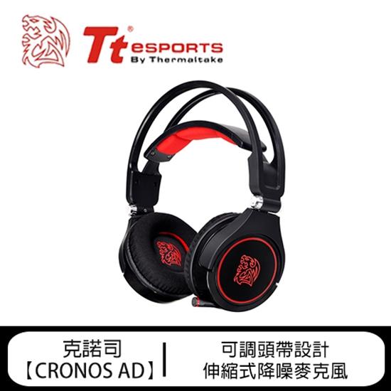圖片 Thermaltake曜越 克諾司【CRONOS AD】耳罩式電競耳機
