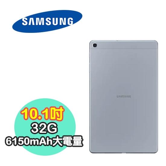 圖片 SAMSUNG 三星 Galaxy Tab A (2019) T515 平板電腦 (三色可選)