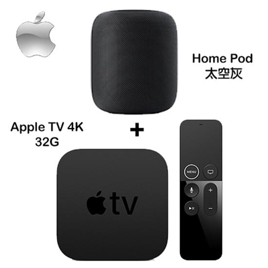 圖片 Apple HomePod 智慧音箱 太空灰 + Apple TV 4K 32G 影音組