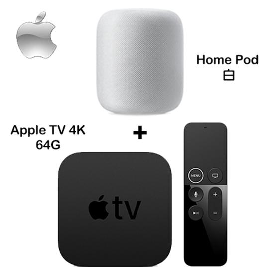 圖片 Apple HomePod 智慧音箱 白 + Apple TV 4K 64G 影音組