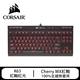 Corsair 海盜船 K63 電競機械式鍵盤 (中文紅軸紅光)