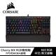 Corsair 海盜船 K65 RGB 電競機械式鍵盤 (銀軸中文/銀軸英文)