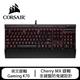 Corsair 海盜船 Gaming K70 機械式鍵盤 (英文銀軸)