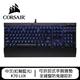Corsair 海盜船 K70 LUX 機械式鍵盤 中文 (紅軸藍光)