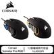 Corsair 海盜船 Scimitar Pro RGB 電競滑鼠 (黃色/黑色)